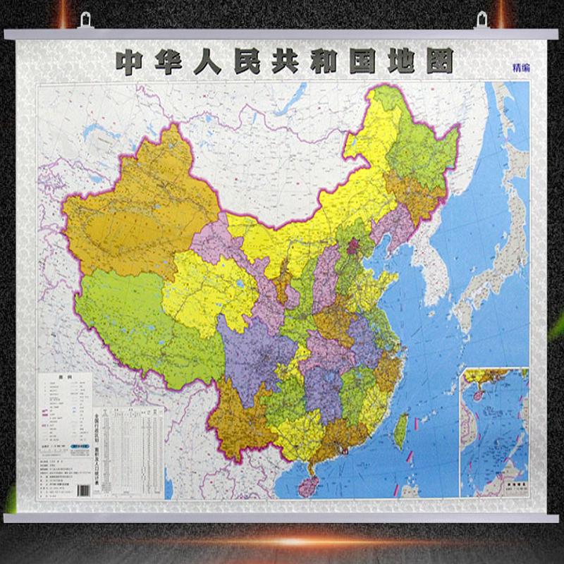 中国地图2020新版挂图1.5米x1.1米防水无拼缝挂图精装高清大幅面办公室家庭商务挂图国道铁路高速大挂图办公居家双面覆膜