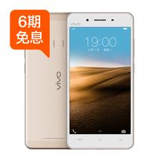 Мобильный телефон VIVO V3A 4G