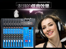 Микшер Soundcraft 8/12 USB
