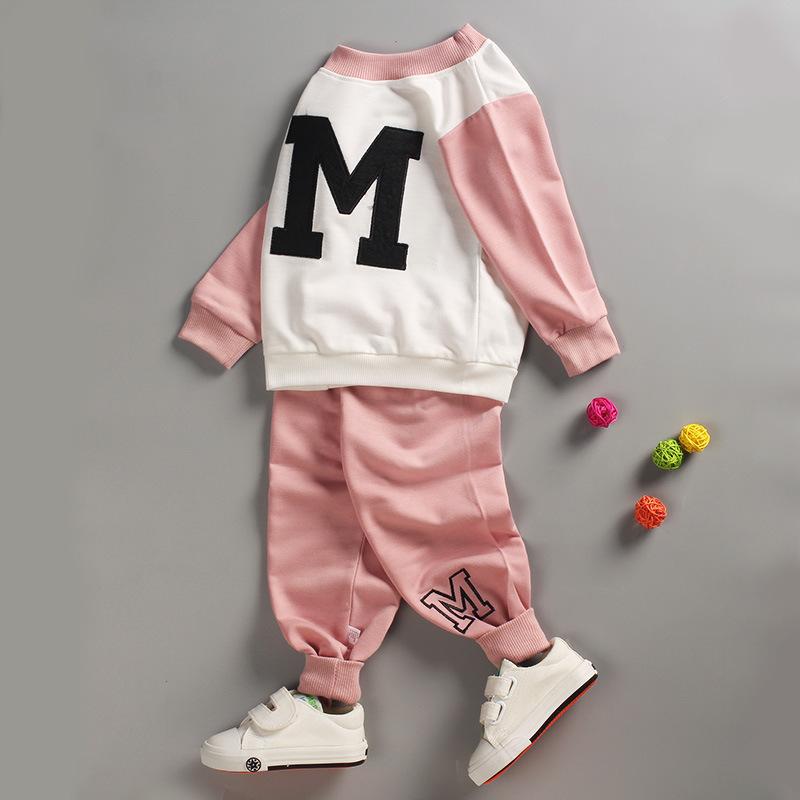 童装2018春季新品男童女童刺绣卫衣宝宝秋款长袖1-5岁韩版两件套