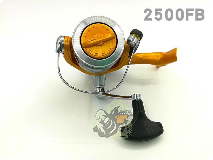 Катушка для спиннинга Shimano Sonora2500fb Shimano / Shimano