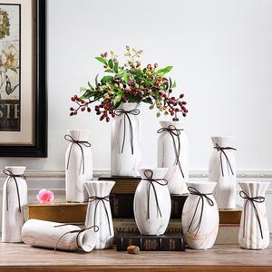 陶瓷花瓶小清新水培绿萝植物花盆简约餐桌鲜花花插干花装饰品摆件
