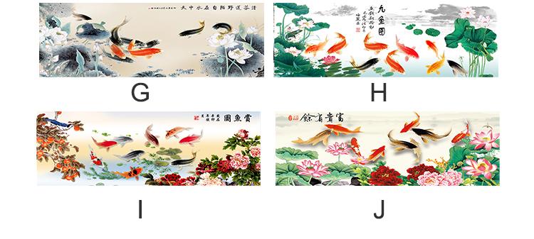 中国风九条鱼壁画客厅沙发后背景墙装饰挂画九鱼图风水招财九尾鱼_7折