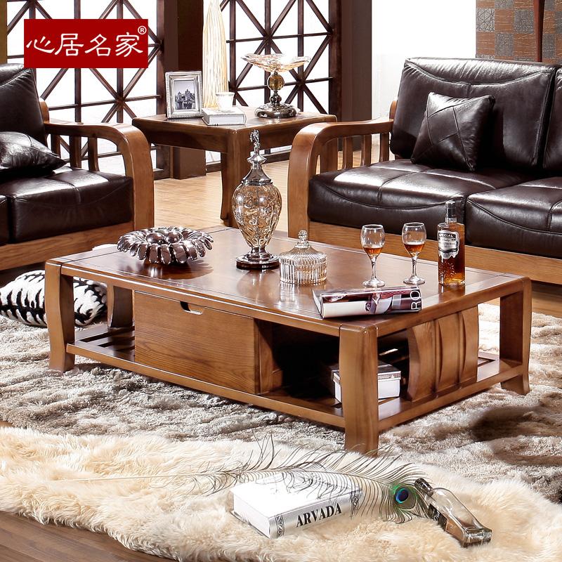 心居名家 实木家具实木茶几功夫茶几进口白蜡木新中式客厅家具