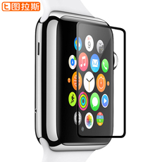 Torras Apple Watch Iwatch