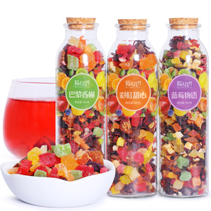3罐装花果茶 水果茶  巴黎香榭/蓝莓/彩虹甜心组合果粒花草茶果干