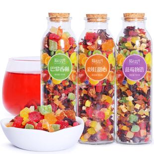 3罐花果茶 水果茶 巴黎香榭/蓝莓/彩虹甜心组合洛神茶 果粒花草茶