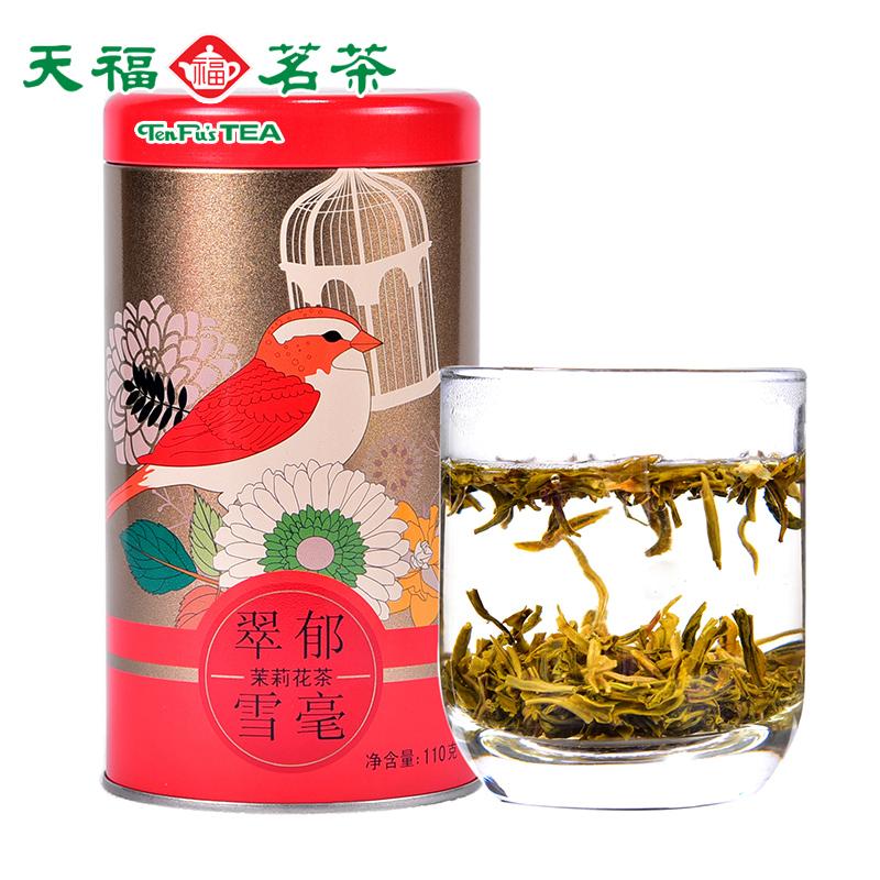 天福茗茶 翠郁雪毫茉莉花茶 茶叶 广西绿茶鲜花窨制 110G