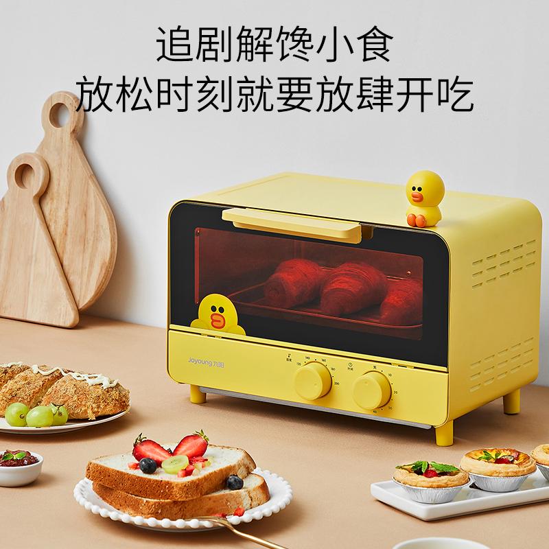 九阳 莎莉鸡 KX12-J87 LINE FRIENDS合作版 迷你全自动电烤箱 12L 天猫优惠券折后¥199包邮(¥399-200)