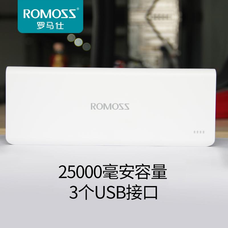 Romoss Original Power Bank 25000 mAh Sense9 328580