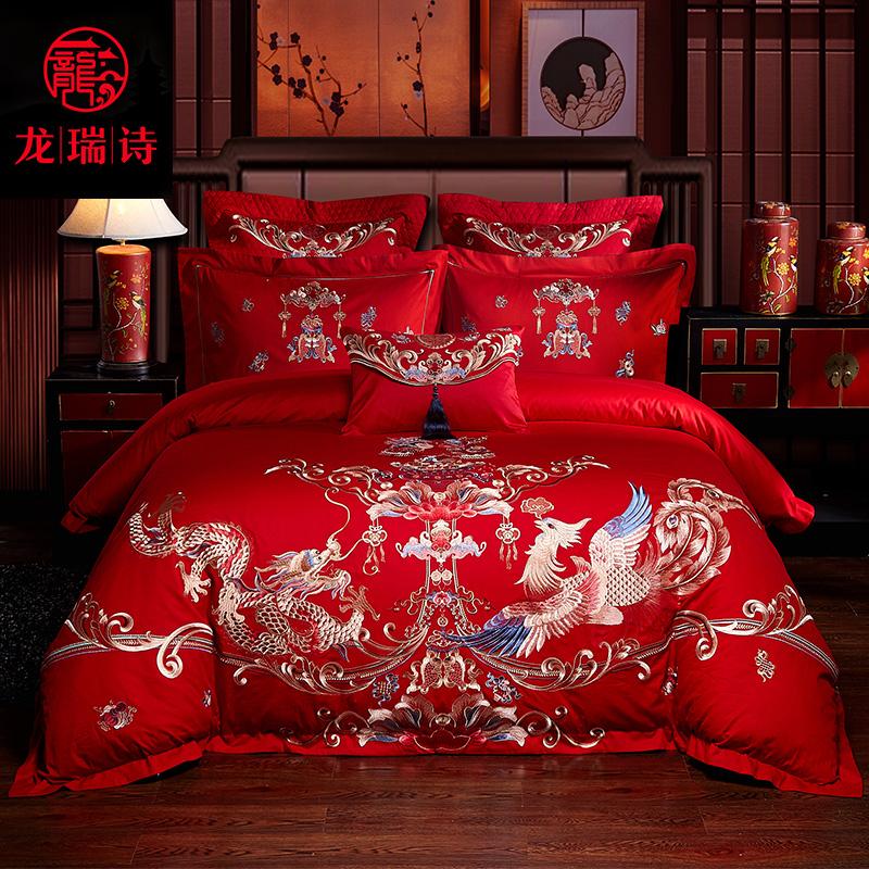婚庆四件套大红色全棉纯棉床上用品新婚房床单被子喜被结婚多件套