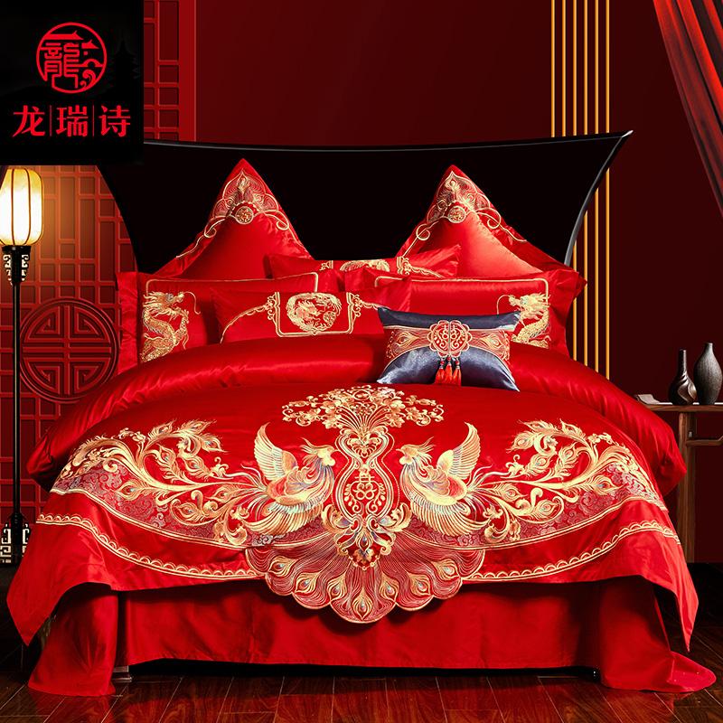 婚庆四件套结婚大红色全棉1.8m床上用品纯棉刺绣新婚房床单喜被套