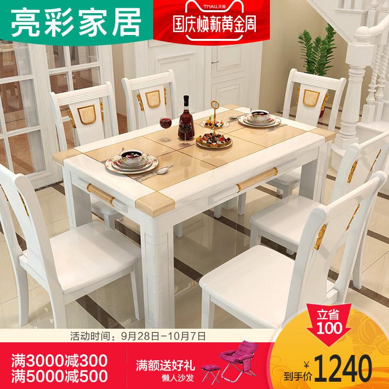 亮彩大理石餐桌椅组合简约欧式黄玉餐桌小户型长方形烤漆餐厅家具