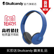 Наушники Skullcandy UPROAR WIRELESS