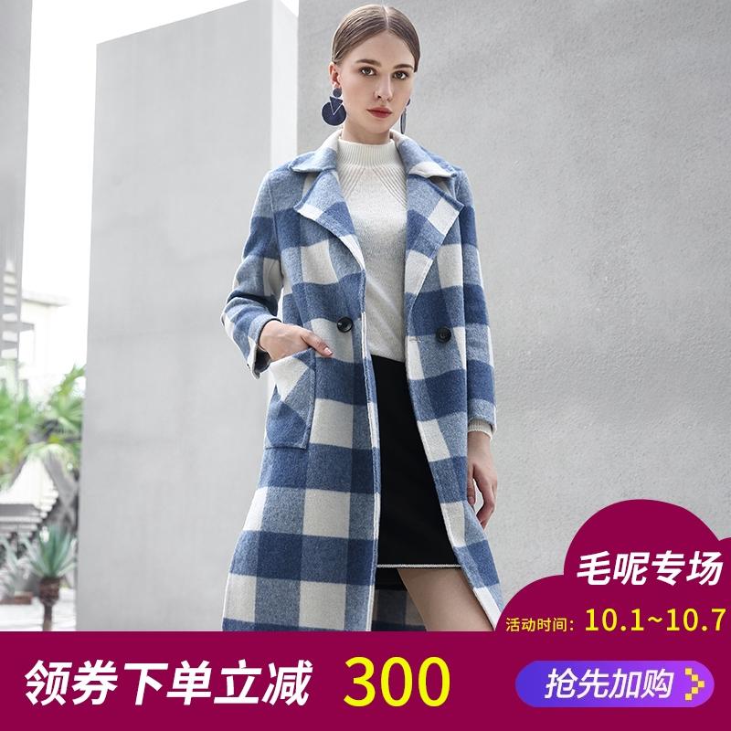 茜诗迪羊毛英伦风格子呢大衣2018秋冬新品修身双面呢长款外套