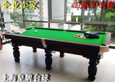бильярдный стол Shanghai ACE pool table