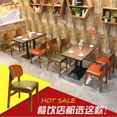 Обеденный стул Случайные чая магазин столы