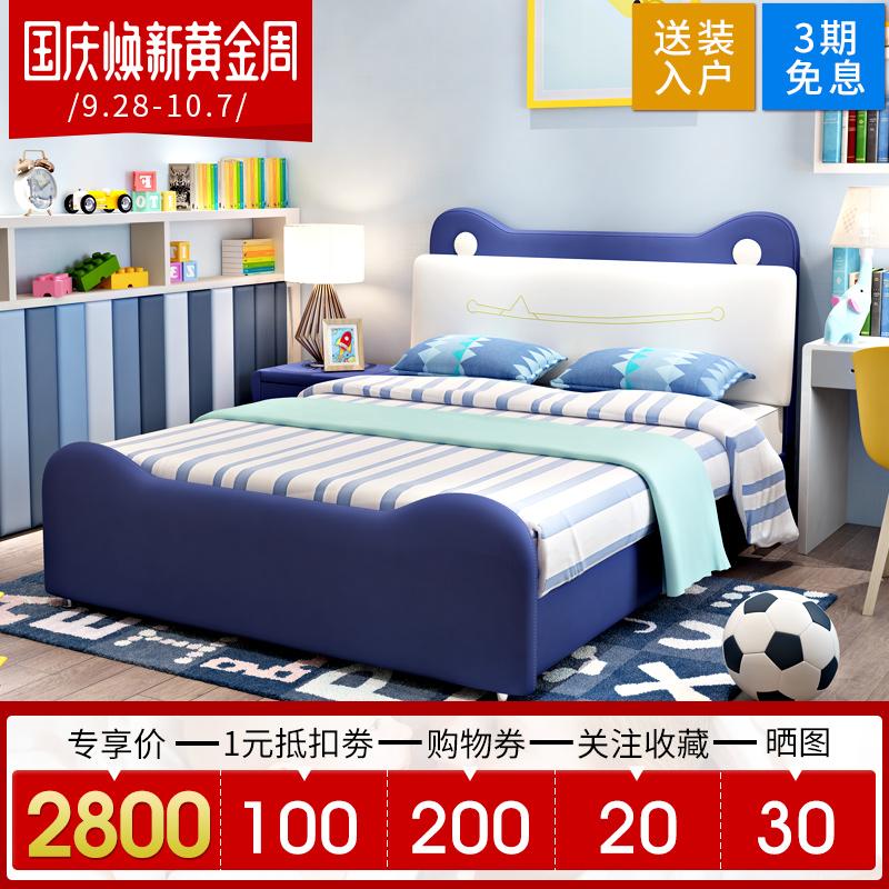 儿童床男孩女孩单人床王子床1.5米儿童房组合拼接床加宽床小孩床