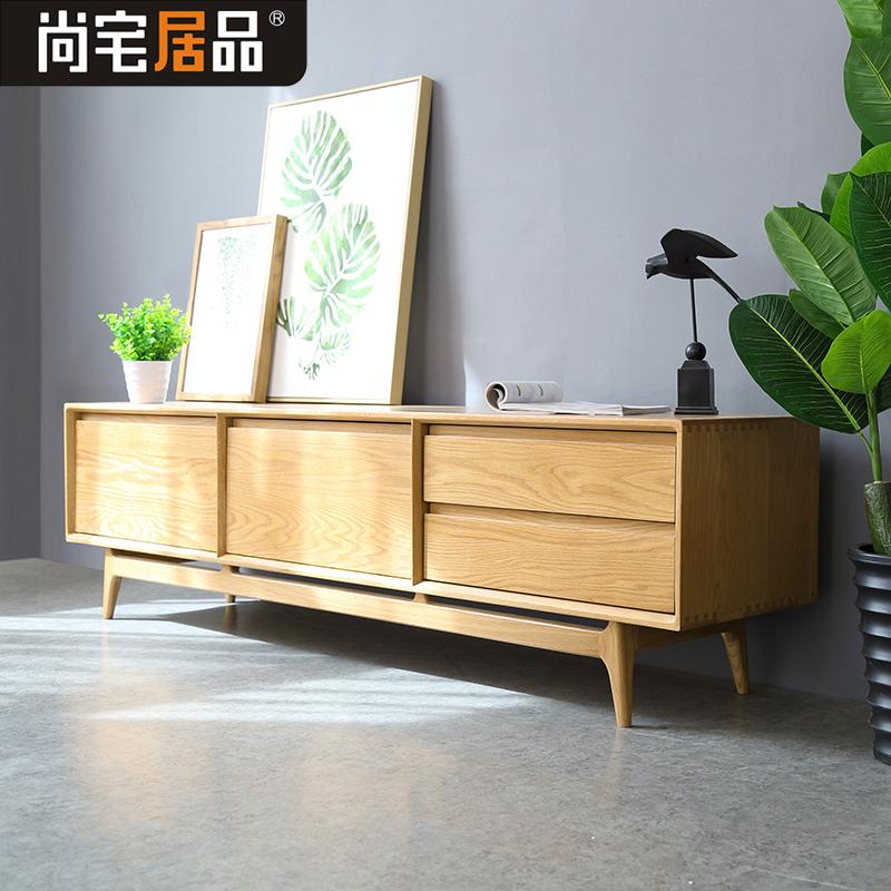 尚宅居品北美橡木电视柜小户型客厅北欧日式全实木电视柜原木地柜