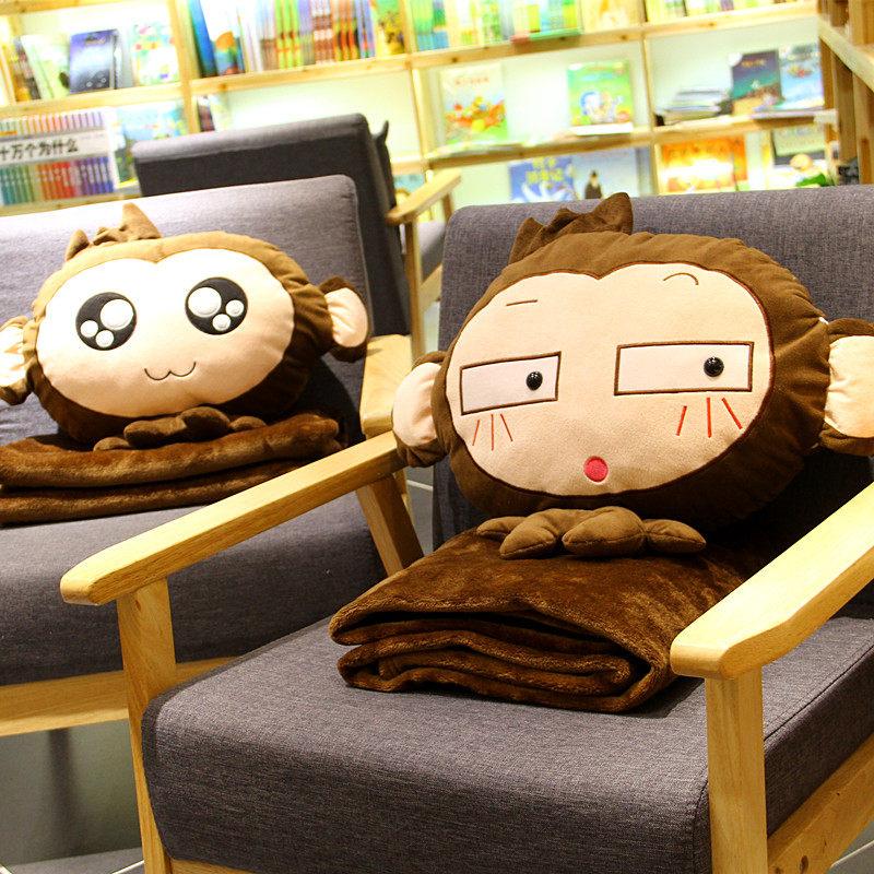卡通猴子表情暖手抱枕被子两用靠垫午睡枕头空调被毯子办公室汽车