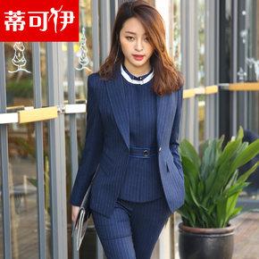 女装职业装工作服