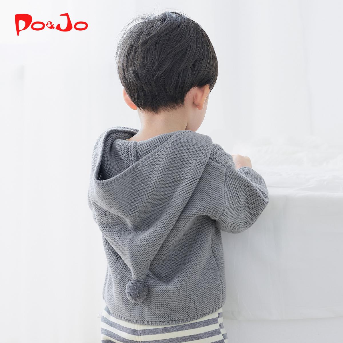 皮偌乔秋装新款婴儿毛衣男宝宝开衫儿童上衣外套针织衫0-4岁春秋