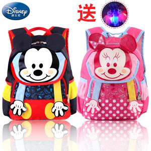 迪士尼幼儿园书包男童女童米奇卡通小孩1-3-5岁儿童宝宝双肩包