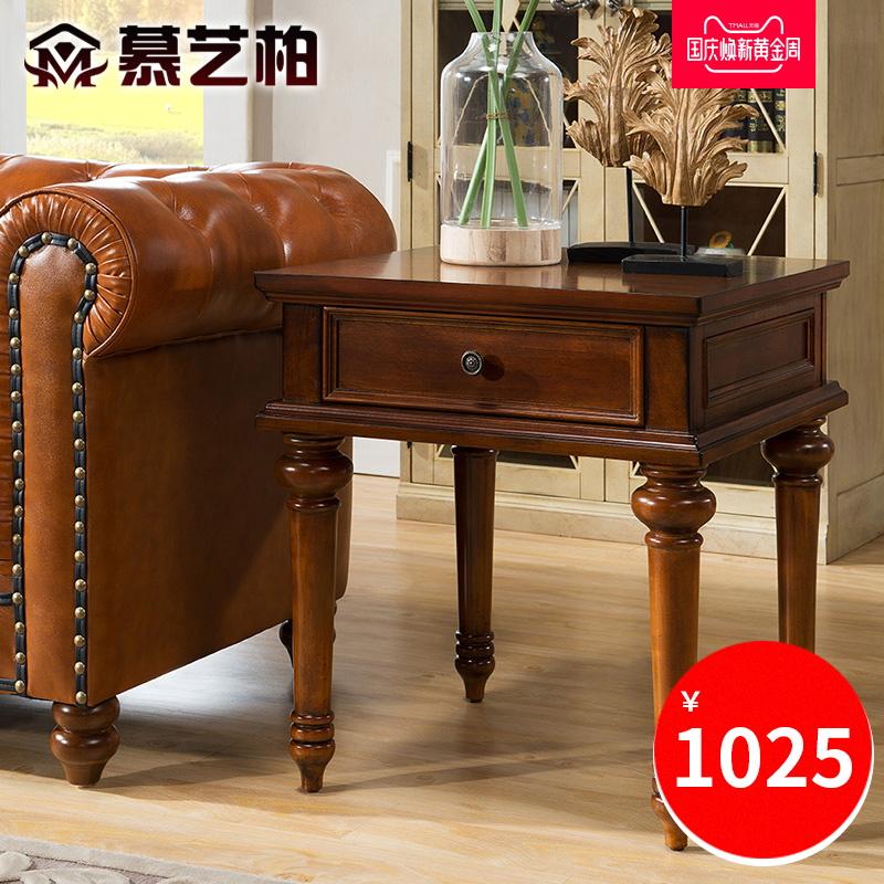 慕艺柏家具美式乡村角几方形小茶几简约方桌实木沙发边几YE3622