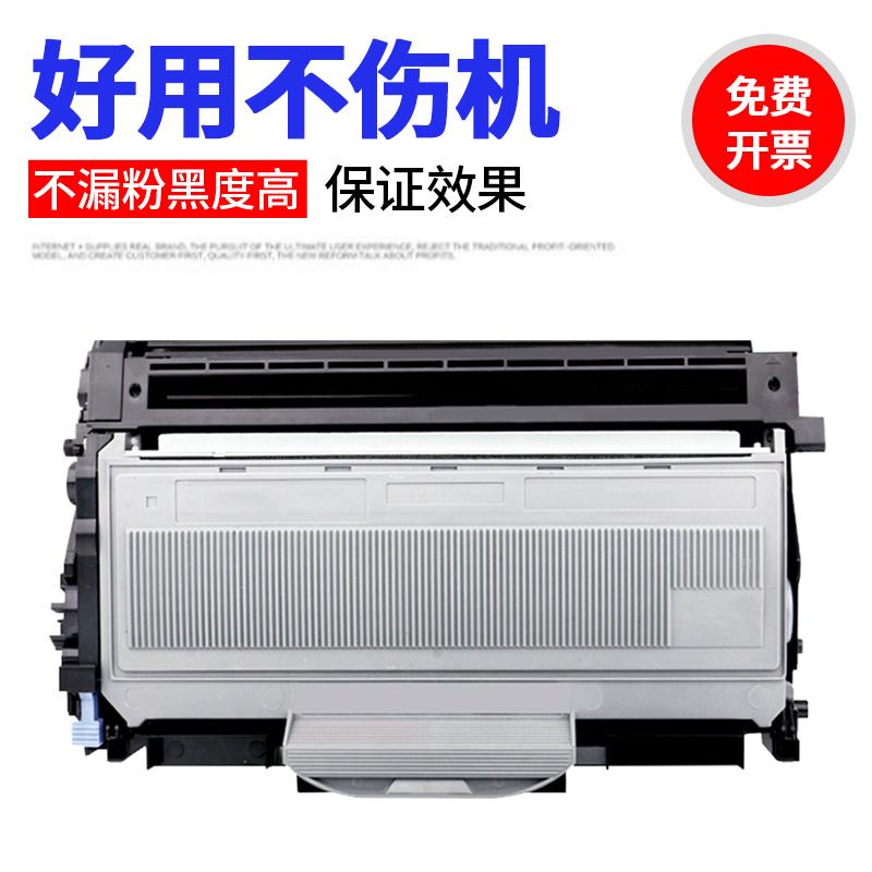 适用兄弟打印机mfc-7340硒鼓MFC7340一体机粉盒墨盒碳粉晒鼓鼓架