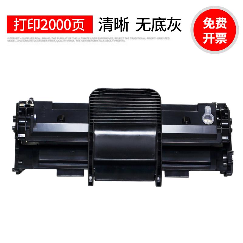 4321NS碳粉盒 适用三星SCX-4521HS硒鼓D4725A打印一体机墨盒晒鼓