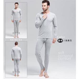 冬衣冬裤男士纯棉青年薄款全棉毛衫圆领基础保暖内衣套装冬季