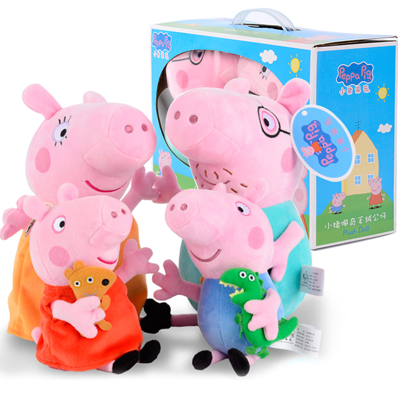 小猪佩奇毛绒玩具佩琪琦乔治一家四口儿童圣诞节礼物娃娃公仔玩偶
