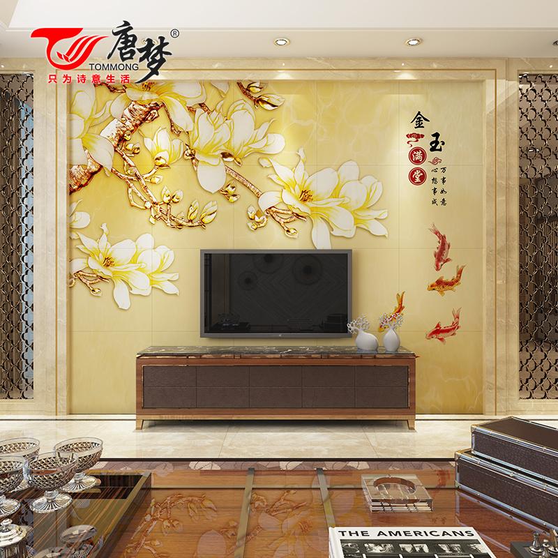 唐梦瓷砖3d雕刻