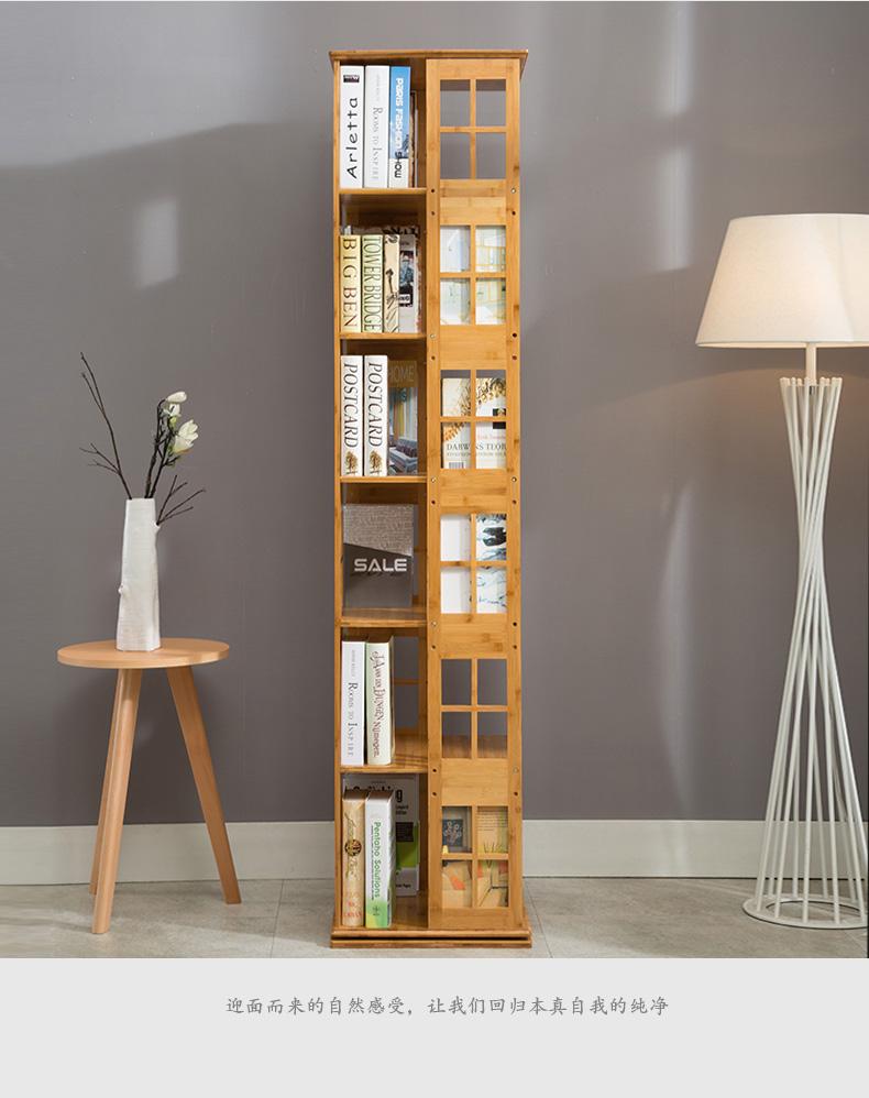 360度创意旋转书架置物架楠竹简约学生书柜简易小书架落地架
