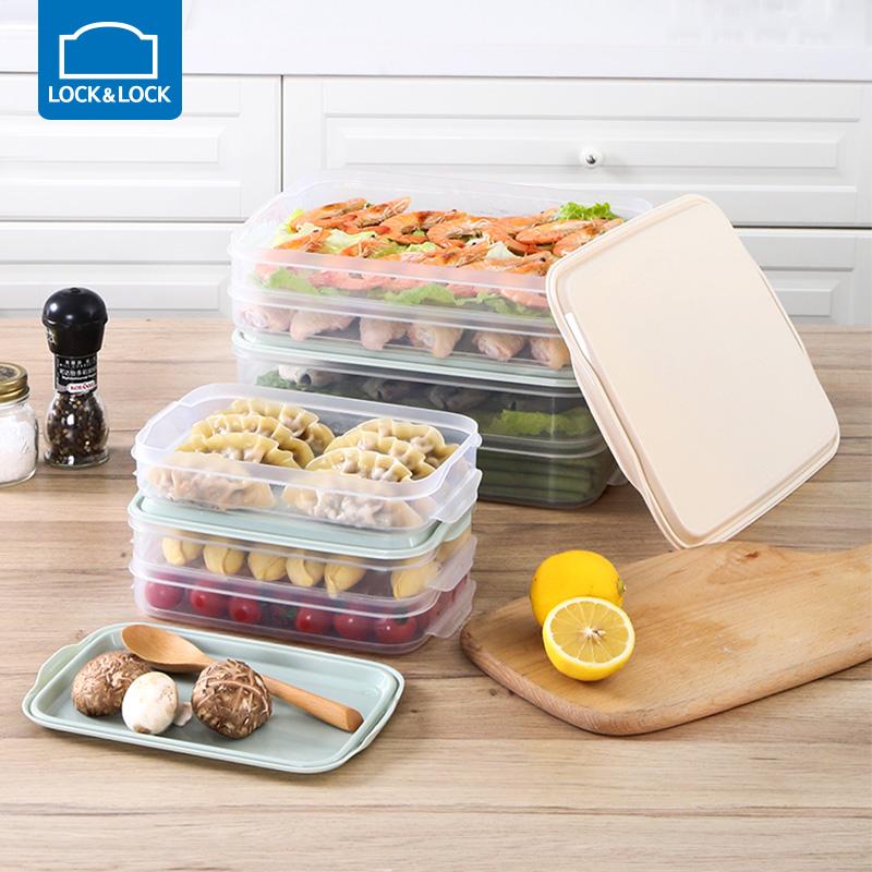 乐扣乐扣塑料饺子盒分格家用冰箱收纳保鲜馄饨水饺盒速冻多层托盘