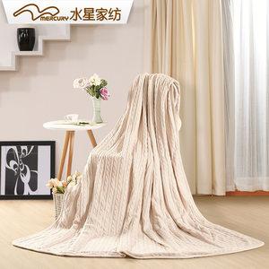 水星家纺针织复合羊羔绒毯冬季保暖毯子午睡毛毯床上用品新尚时光