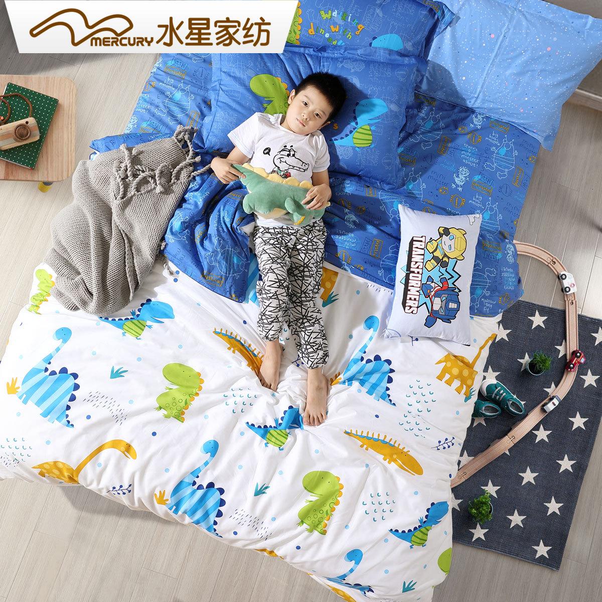 水星家纺儿童四件套纯棉男孩全棉卡通被套宿舍床单恐龙被套萌龙纪