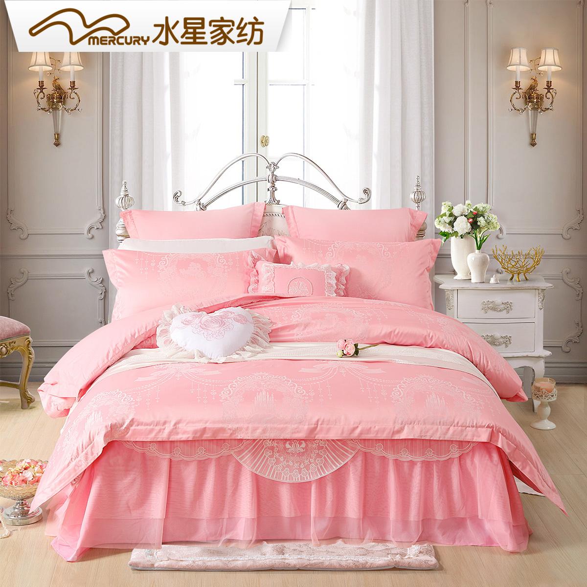 水星家纺婚庆竹棉提花六件套爱之嫁衣浪漫粉色结婚套件床上用品