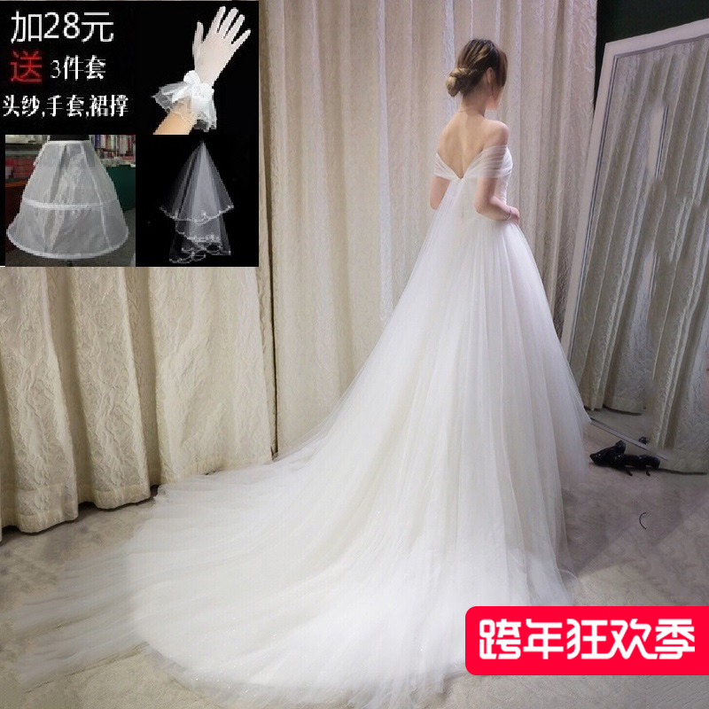 Wedding dress 2017 new winter word shoulder bridal wedding Korean ...