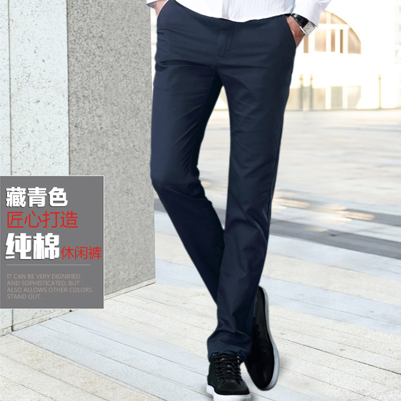 Casual pants Gecko knight gk2829