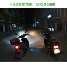 Электрическая лампа Mfh : 12 90