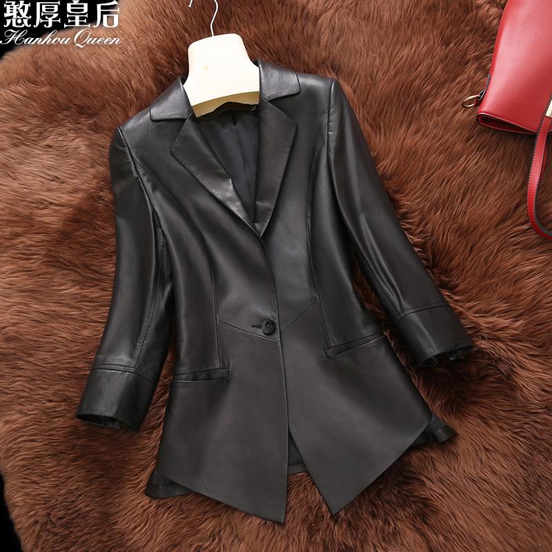 憨厚皇后海宁真皮皮衣女士秋冬韩版修身绵羊皮小西装外套九分袖70