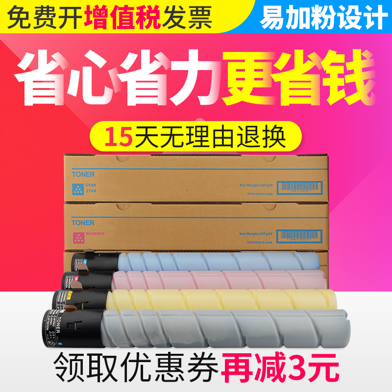 Million dimension for Konica Minolta TN324 Toner bizhub C258 C308 C368 toner Toner