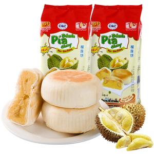 越南进口pia新华园榴莲饼400g*3袋传统糕点特产小吃 网红零食品