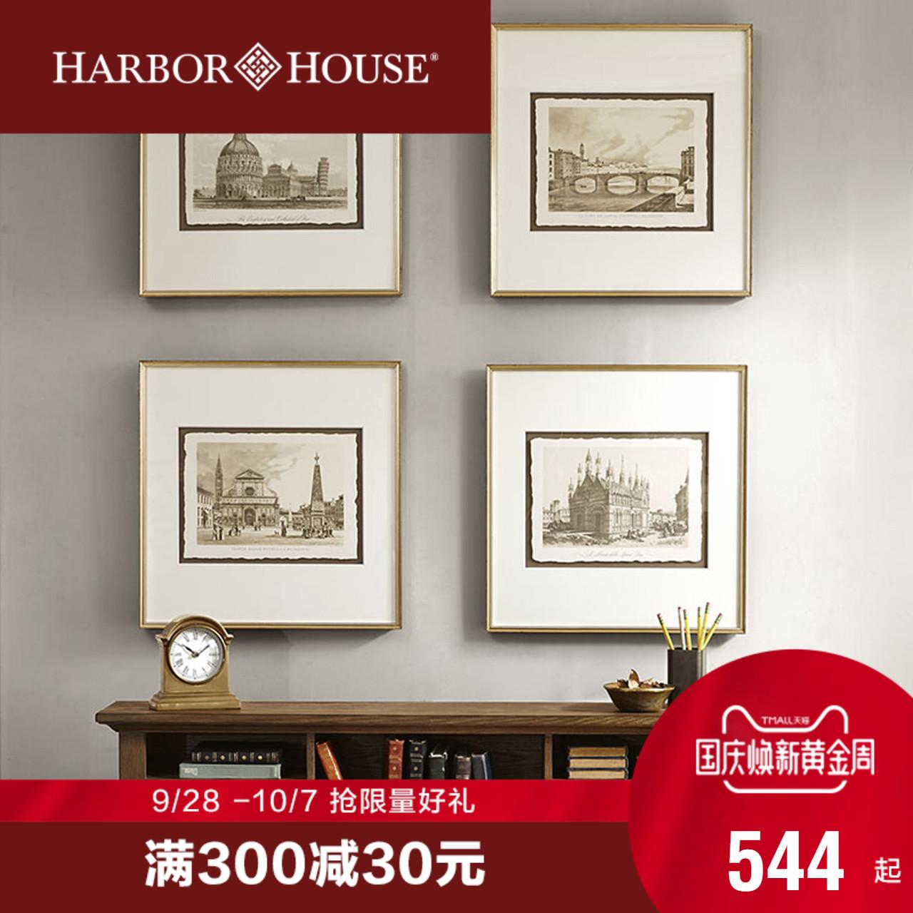 Harbor House Tuscany复古建筑装饰画美式客厅卧室沙发背景墙壁画