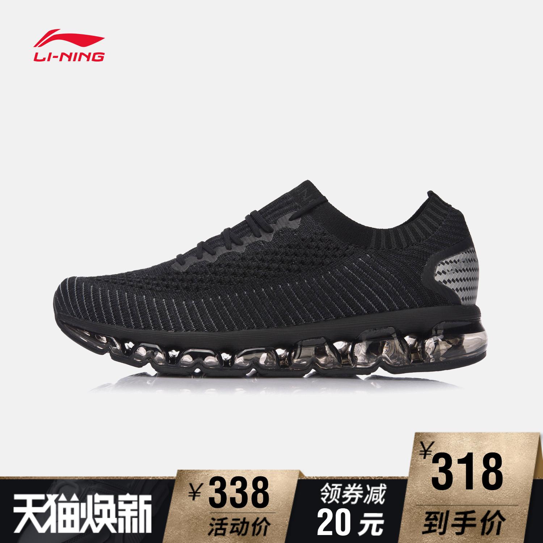 李宁跑步鞋女鞋空气弧2018减震反光全掌气垫一体织秋季运动鞋