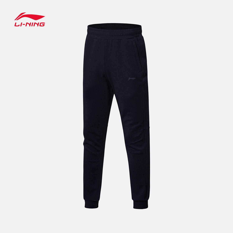 李宁卫裤男士2018新款训练系列长裤裤子男装收口针织运动裤