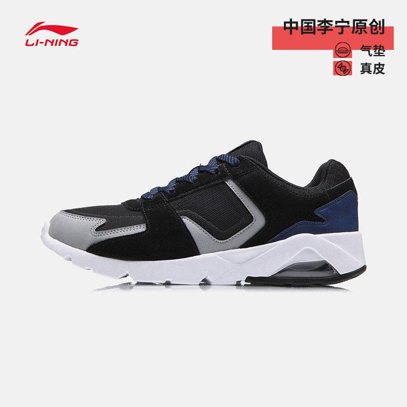 李宁休闲鞋男鞋减震轻便耐磨半掌气垫秋冬季运动鞋