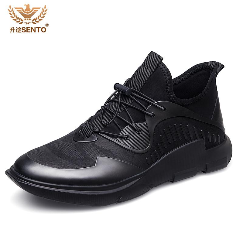 秋冬季内增高男鞋加绒保暖真皮鞋百搭男士增高鞋10cm运动休闲鞋子