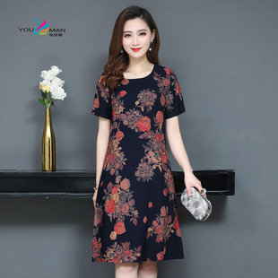Middle-aged wide wife over the knees temperament noble dress mother summer dress 2019 new skirt middle-aged women's clothing